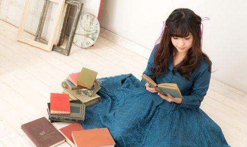 ワンピースを着て本を読んでいる女性