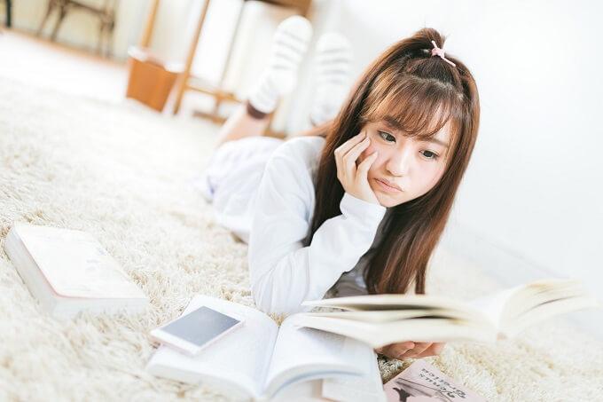 寝ながら読書
