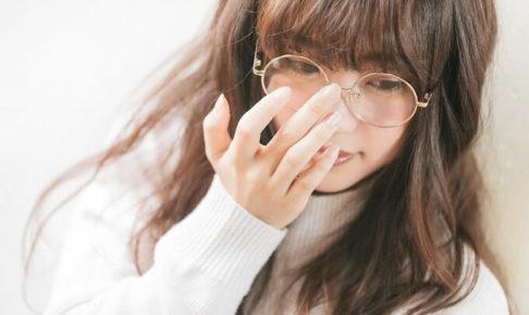 メガネをかけている女性