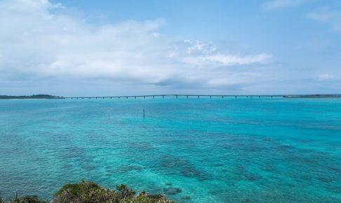 沖縄の景色